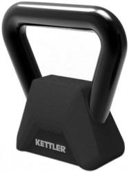 Kettler Neoprene Kettlebell 7,5kg