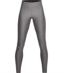 Under Armour Tights Grey
